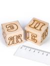 "Набор кубиков ""Алфавит"""